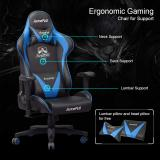 AutoFull AF063UPU Gaming Chair