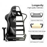 AutoFull AF063GPU Gaming Chair