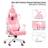 AutoFull AF055PUW Gaming Chair (best girl gaming chair)