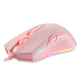Motospeed V70 Wired Mechanical Gaming Mouse 3360