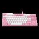 Dareu EK87 87 Keys Gaming Keyboard