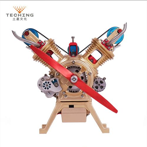 Official Teching DM14 Double Cylinder Full Aluminum Alloy Engine Model Collection