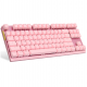 Motospeed GK82 87 Key Wireless Mechanical Keyboard