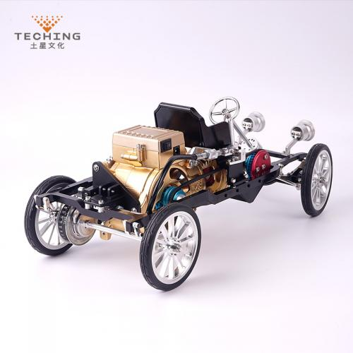 Official Teching DM26 Car Model Single Cylinder Engine Aluminum Alloy Model Gift Collection Toys