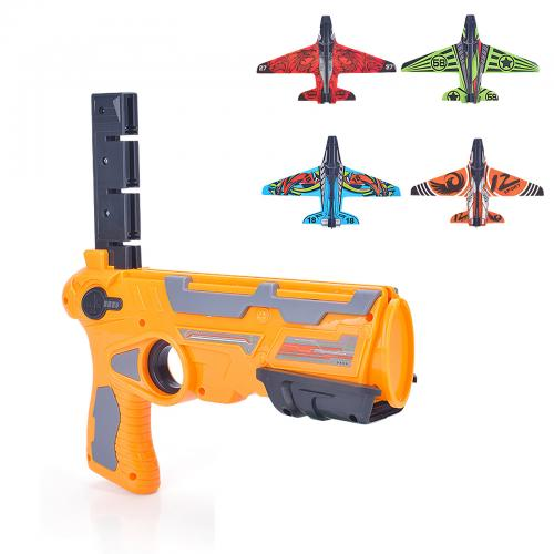 Official Plane Ejection Pistol Glider Launcher Outdoors Bubble Catapult Toy