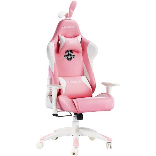 Official AutoFull AF055PUW Gaming Chair (best girl gaming chair)
