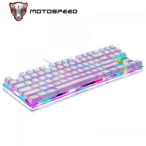 Official Motospeed K87S RGB NKRO Mechanical Keyboard-White