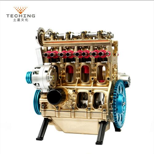 Official Teching DM13 Four-Cylinder Stirling Engine Full Aluminum Alloy Model Collection